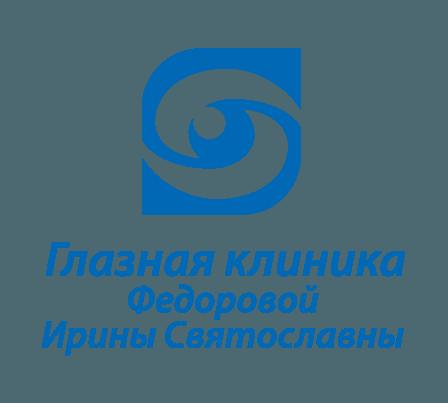 офтальмология клиника Федоровой