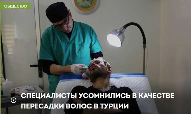 Дни.ру