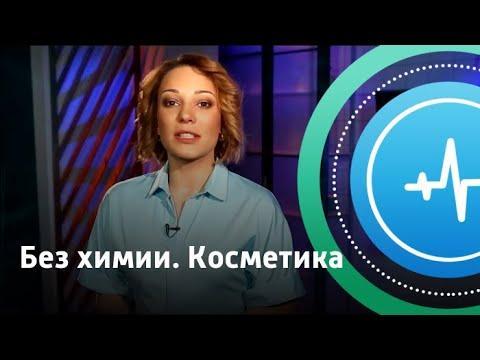 Телеканал Доктор