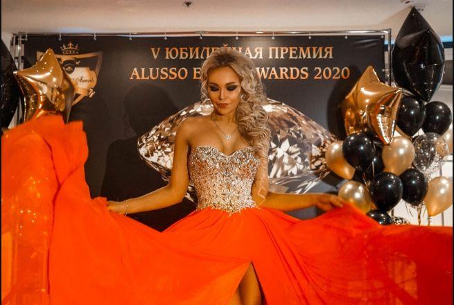 5 ежегодная премия Alusso Event Awards