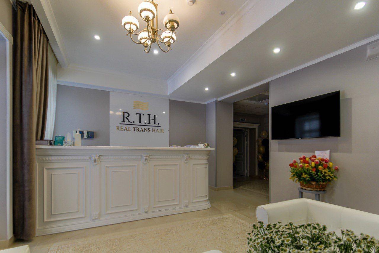 Интерьер новой клиники RTH на Тульской